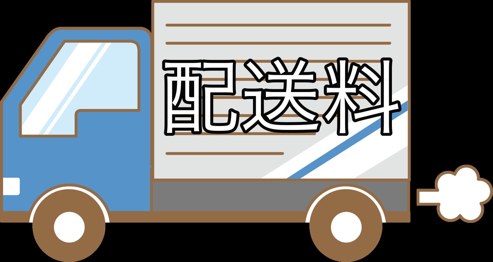 オイシックスとコープデリの配送料を比較するトラックのイメージ
