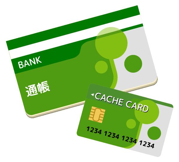 通帳・カード 支払い方法