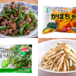 オイシックスのカット野菜・冷凍野菜を使って時短