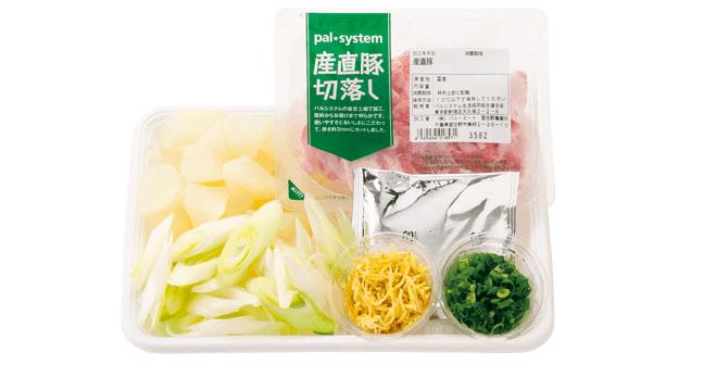パルシステム ミールキット宅配 比較 届く食材