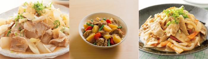 パルシステムのミールキットには和食が多くある