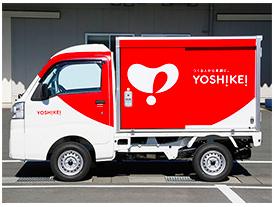 ヨシケイのミールキット「キットde楽」を宅配するトラック
