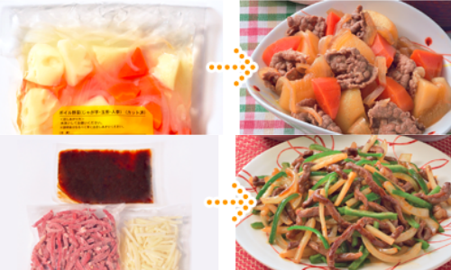 ヨシケイのミールキット「キットde楽」は使い切り食材なので無駄がない