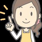 目的・重視するポイント別 おすすめ食材宅配サービスを紹介します!