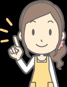 食材宅配サービス生協について解説する主婦