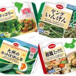 コープデリの冷凍野菜・カット野菜を使って時短