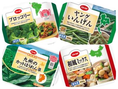 食材宅配の冷凍野菜の価格を比較しているイメージ
