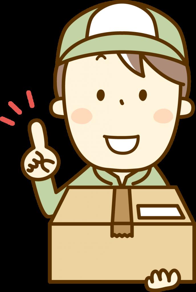 食材宅配をオートロックマンションで利用する方法を配達員が説明