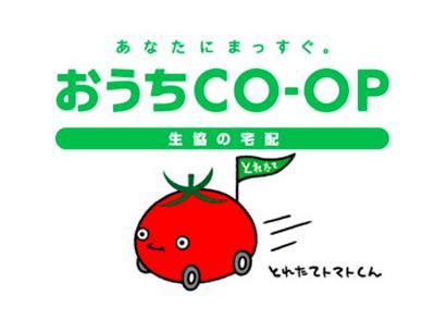 おうちコープの赤ちゃん幼児向け商品(離乳食)紹介のロゴ