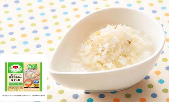 おうちコープのキラキラステップで作った離乳食
