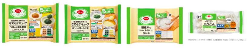 おうちコープで販売している離乳食作りに役立つ商品 きらきらステップ
