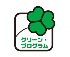 おうちコープ グリーンプログラム
