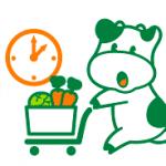 東京都内で食材宅配を探してる方必見!パルシステムの指定便を詳しく解説!