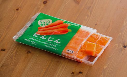 パルシステムうらごし冷凍野菜
