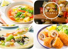 食材宅配の料理の時短に便利な商品を比較するイメージ