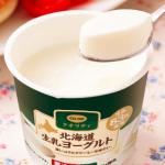 コープデリの北海道生乳ヨーグルトは生乳83%使用した贅沢なヨーグルト