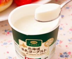 コープデリ 生乳ヨーグルト