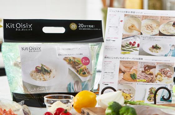 オイシックスのミールキット商品とレシピと食材