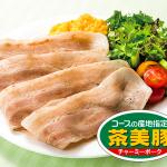おうちコープの産地指定「茶美豚」のおいしさの秘密!