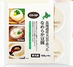 おうちコープ おすすめ豆腐