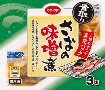 食材宅配の子供が好きな魚商品イメージ