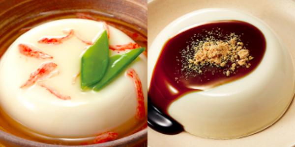 おうちコープ 豆腐