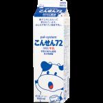 パルシステムの「こんせん72牛乳」は生乳に近い自然な味わい