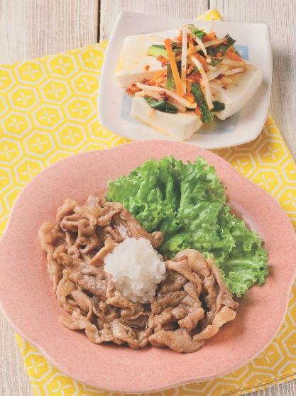 ヨシケイ 豚肉のおろし焼き