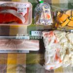 ヨシケイのミールキットを徹底解説!料理を時短で作りたい方必見です!