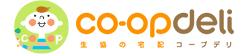 コープデリ体験談のロゴ