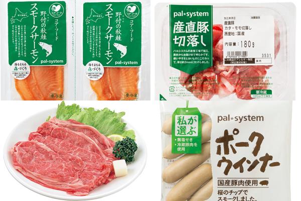 パルシステム 生鮮食品