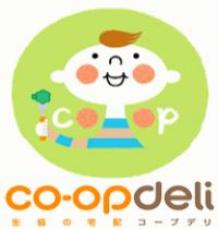 食材宅配サービスコープデリのロゴ