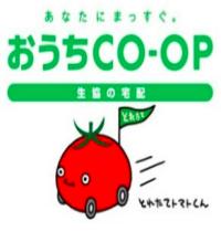 食材宅配サービスおうちコープのロゴ