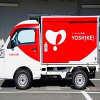 ヨシケイ時短商品ランキングのイメージ