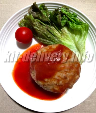 パルシステムふっくらイタリアンハンバーグをお皿にのせたイメージ