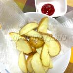 パルシステム体験談(ブログ)人気の『大牧農場の皮付きフライドポテト』を実際に食べてみました!