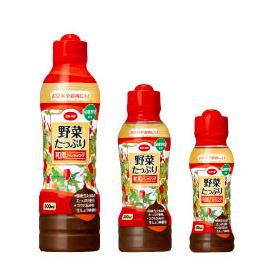 コープデリの野菜たっぷり和風ドレッシングのボトル3種類