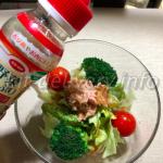 コープデリ体験談(ブログ)人気の『野菜たっぷり和風ドレッシング』を実際に食べてみました!
