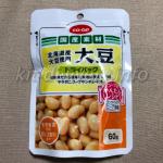 コープデリ体験談(ブログ)人気の『大豆(ドライパック)』を実際に食べてみました!