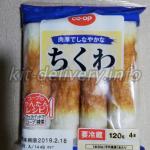 コープデリ体験談(ブログ)人気の『ちくわ』を実際に食べてみました!