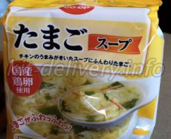 コープデリのたまごスープパッケージ