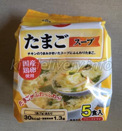 コープデリのたまごスープ