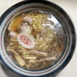 おうちコープ体験談(ブログ)人気の『業務用チャーシューメン』を実際に食べてみました!