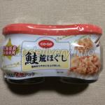 コープデリ体験談(ブログ)人気の『鮭ほぐし』を実際に食べてみました!