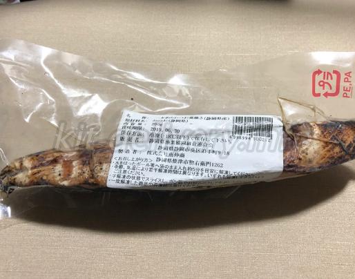 おうちコープのかつお藁焼きパッケージ表面