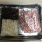 簡単便利!おうちコープの『豚肉のチンジャオロース』を実際に食べてみた体験談
