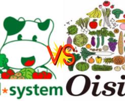 パルシステムとオイシックスを比較しているイメージ