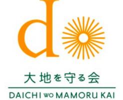 大地を守る会のロゴ